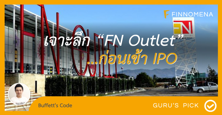 FN-Outlet