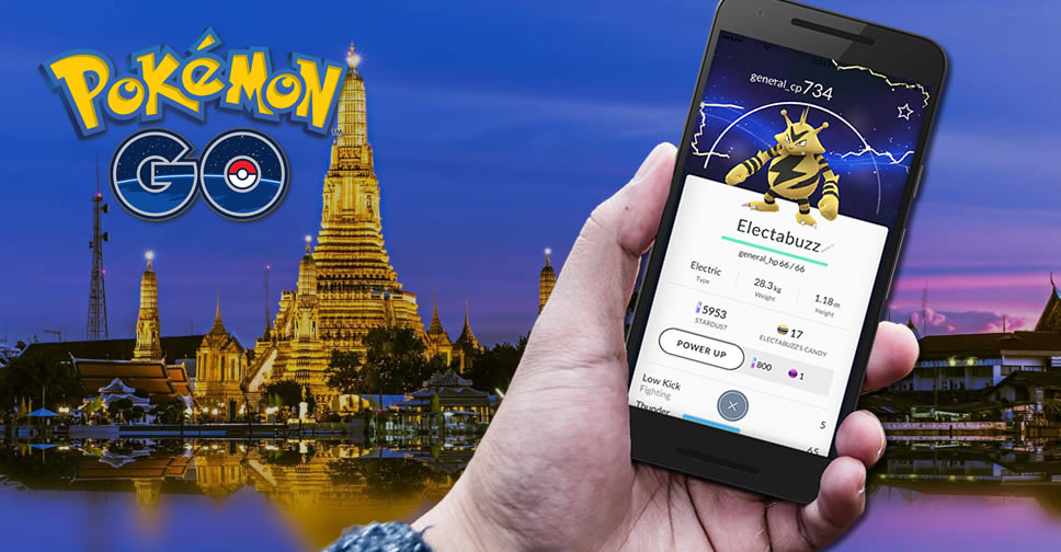 pokemon-go-thai