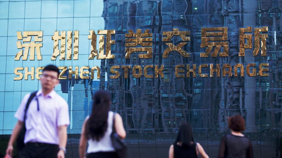 shenzhen-stock-b-net