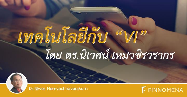 tech-and-vi-dr-ni01