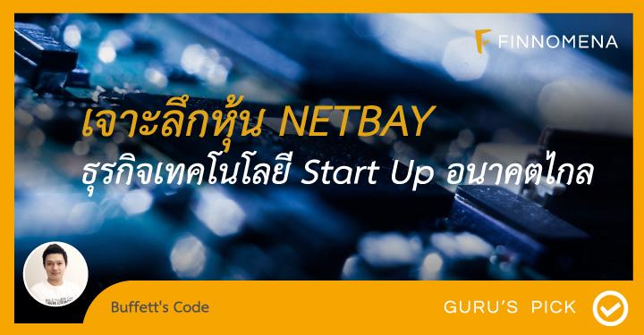 NETBAY