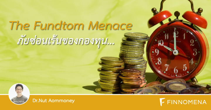 The-Fundtom-Menace---dr-Nut