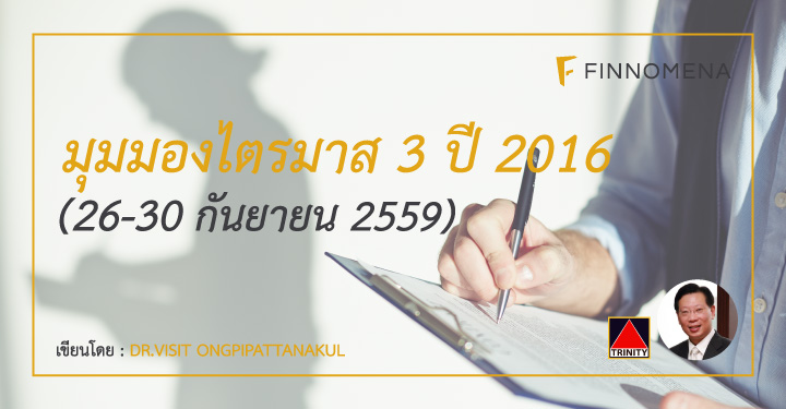 dr-visit-view-26-30-09-2559