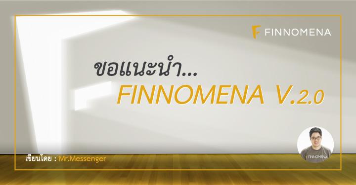 recommend-FINNOMENA-V.2