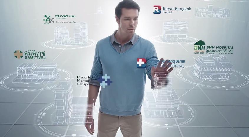 bangkok-dusit-medical-service