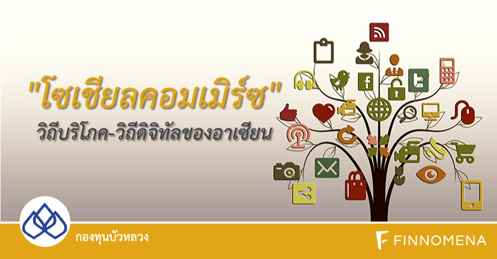 bblam---social-commerce-asian