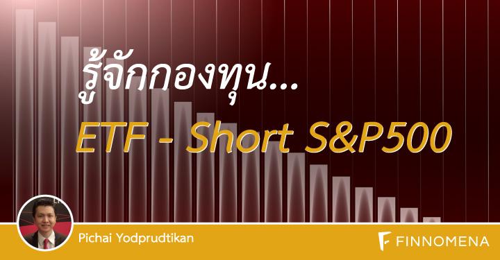 pichai---etf-short-sp500