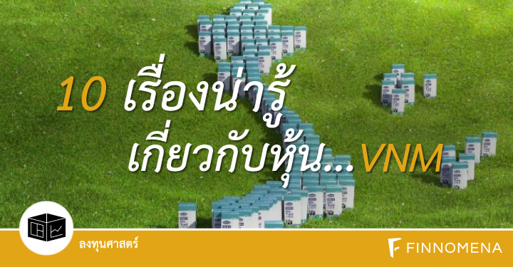 VNM Vietnam Dairy Products Jsc.