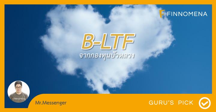 b-ltf