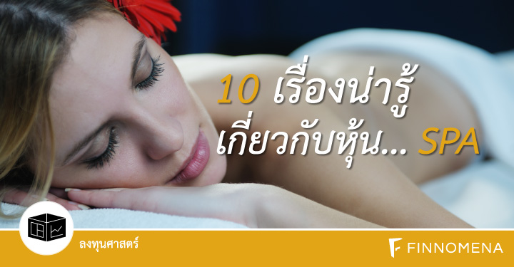 best-10-spa