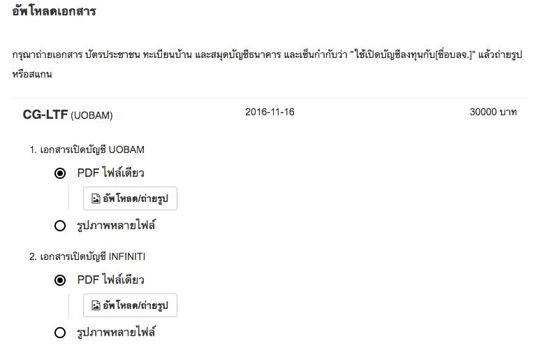 Screen Shot 2559-11-15 at 17.18.21