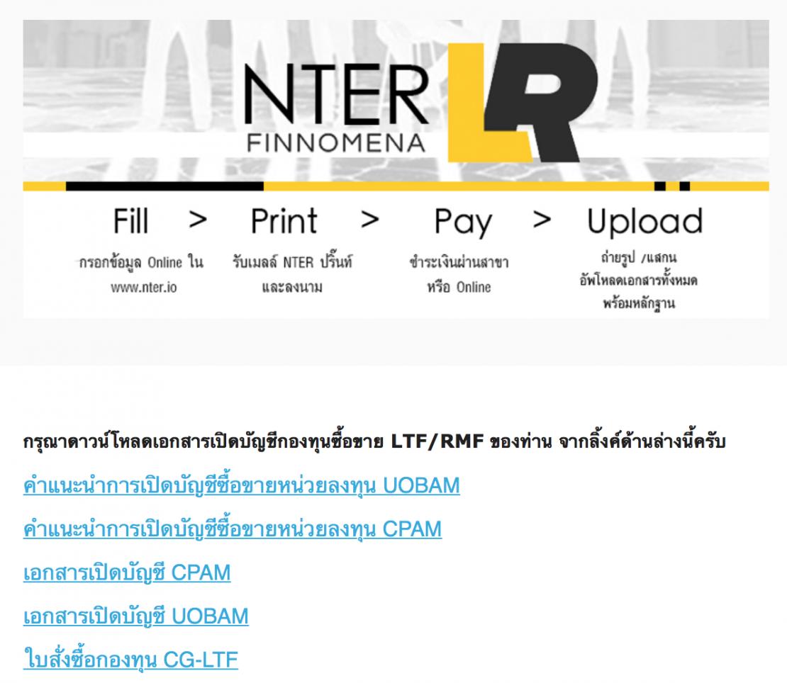 Screen Shot 2559-11-15 at 17.58.46