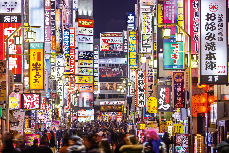 tokyo_international-traveller-mag