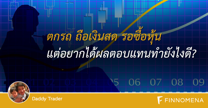 daddy-trader-market-indicators-analysis