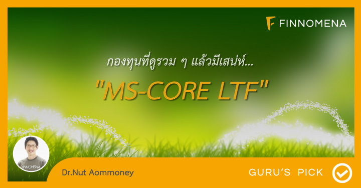 ms-core-ltf