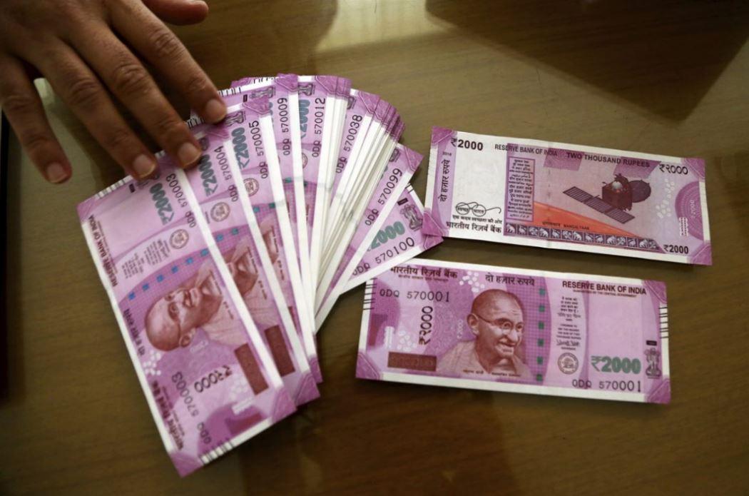 อินเดีย 2000 rupees