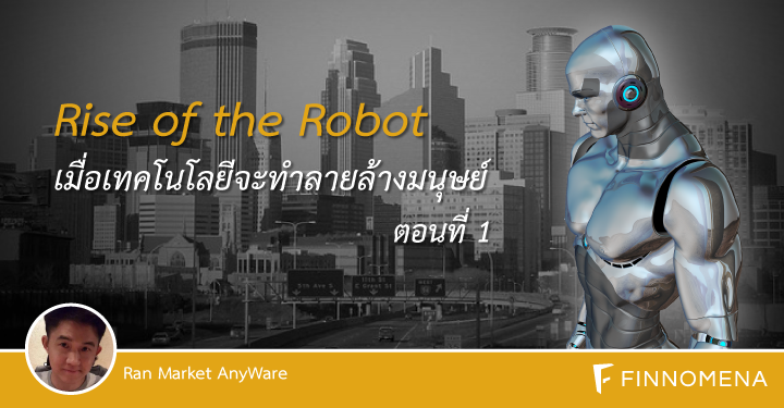 nat-rise-of-the-robot
