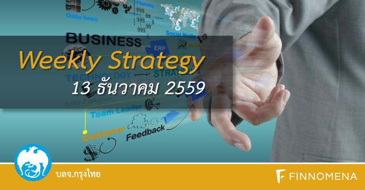 ktam-weekly-strategy-13-dec