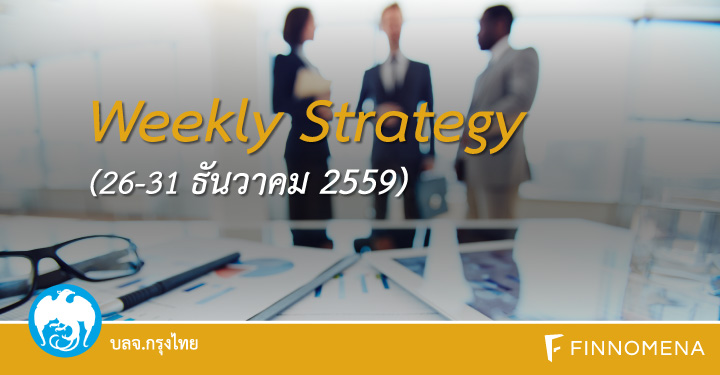ktam-weekly-strategy-26-31-dec