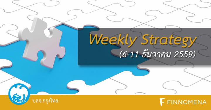 ktam-weekly-strategy