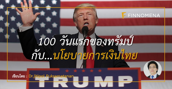 dr-jitipol-prepare-100-days-trump