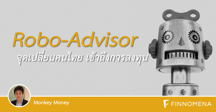 monley-money-robo-advisor-fb