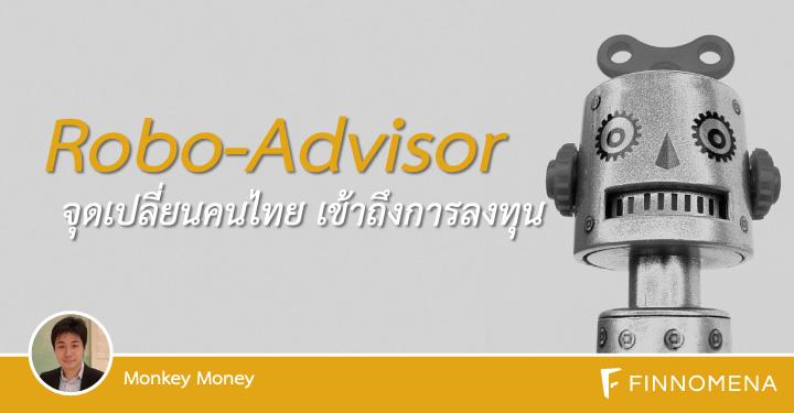 monley-money-robo-advisor-fb