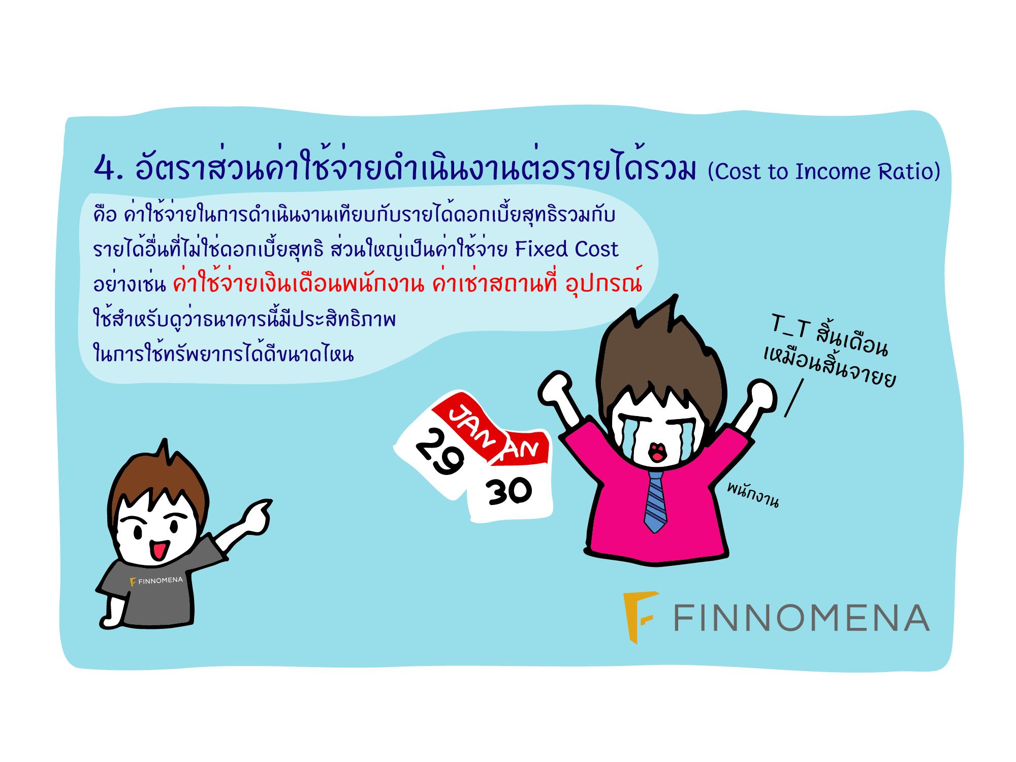 bank-statements_06
