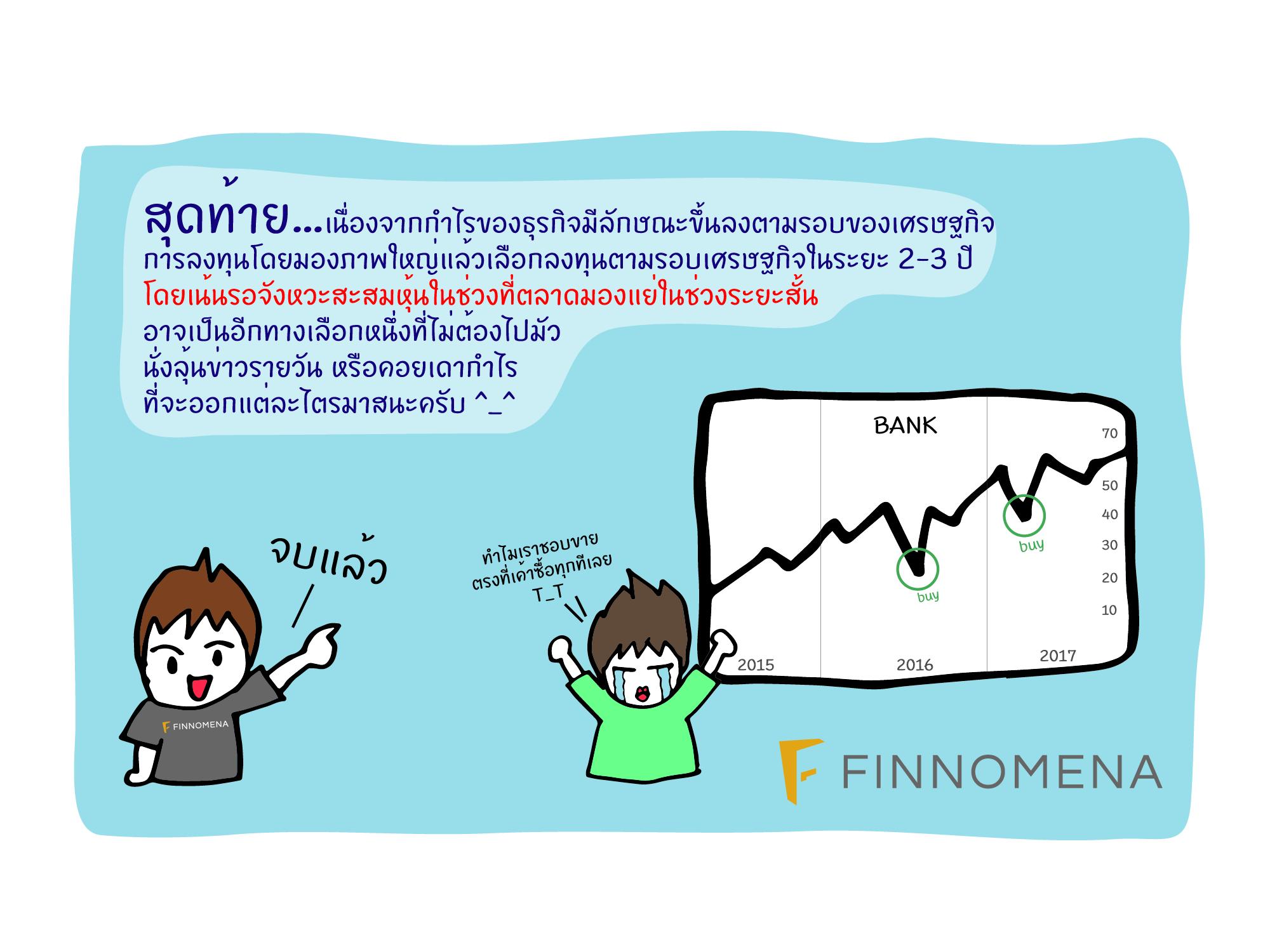 bank-statements_09