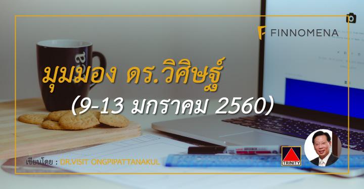 dr-visit-19-23-1-17-new