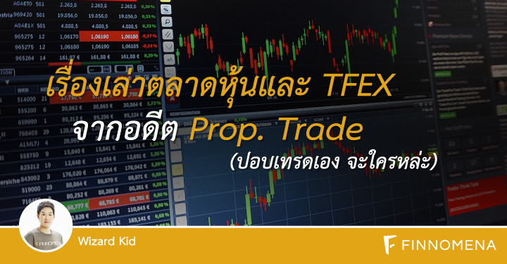 talk-with-prop-trade
