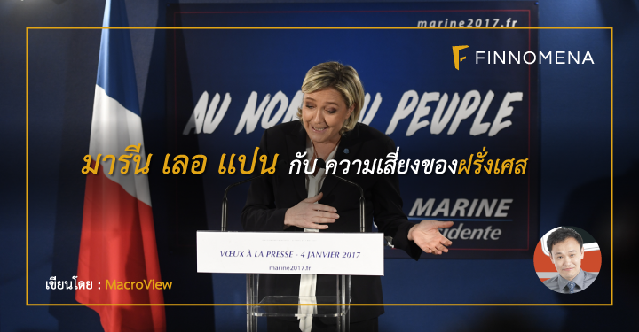marine-le-pen-new