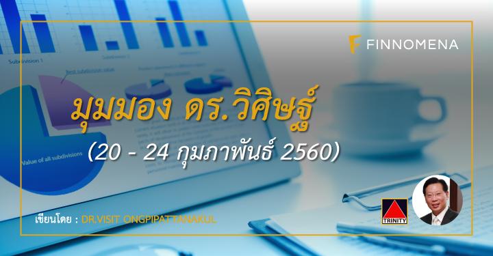 dr-visit-20-24-02-60