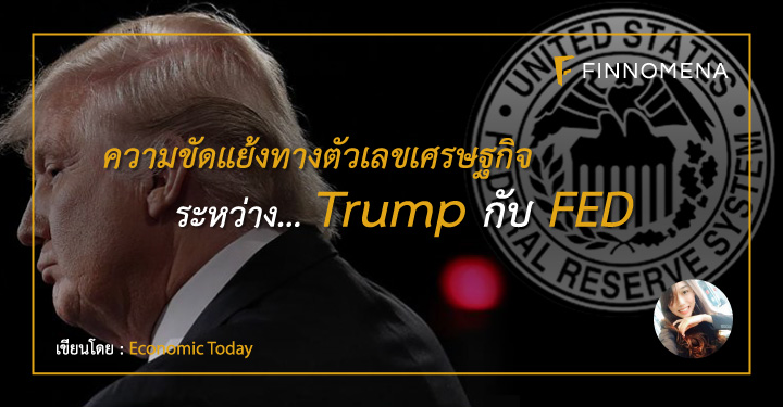 Trump-fed
