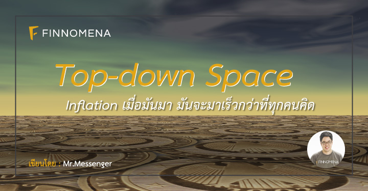 top-down-space-inflation-soon