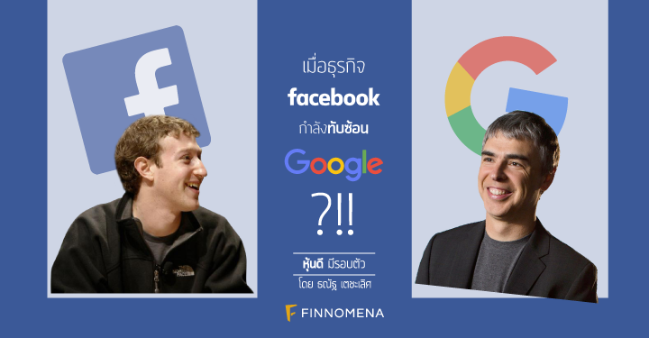 facebook-disrupt-google