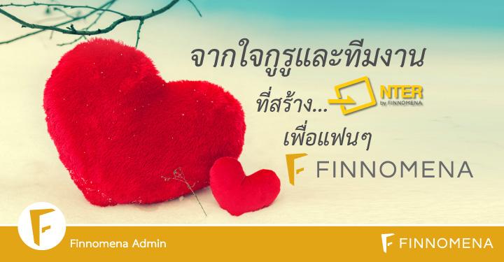 admin-form-finnomena-team-to-members