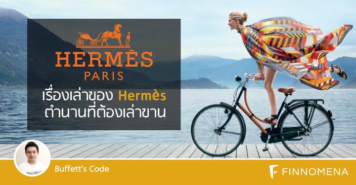 buffett-code-hermes-stock