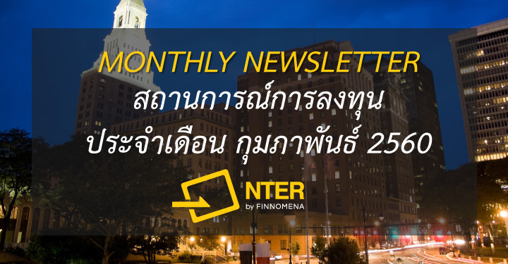 monthly-newsletter-feb