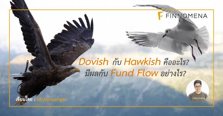 mr-messenger-dovish-hawkish-fund-flow