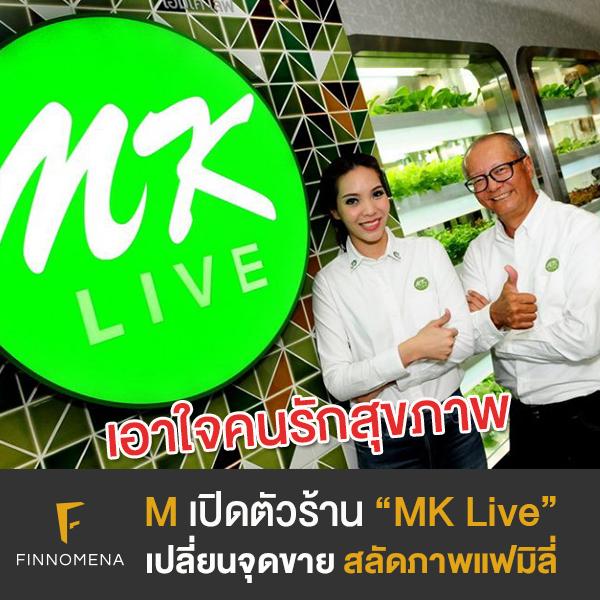 news-mk
