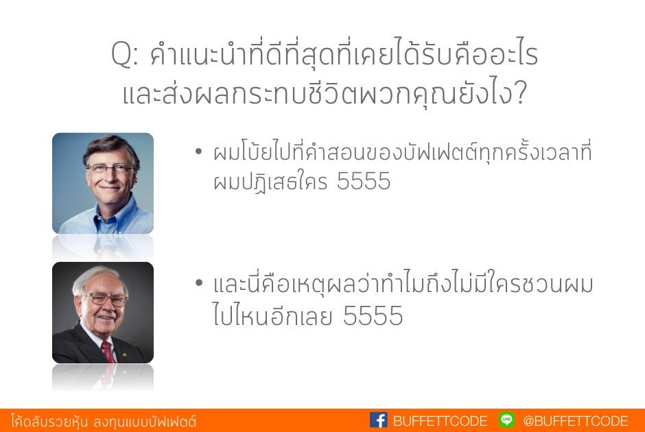 slide18-3
