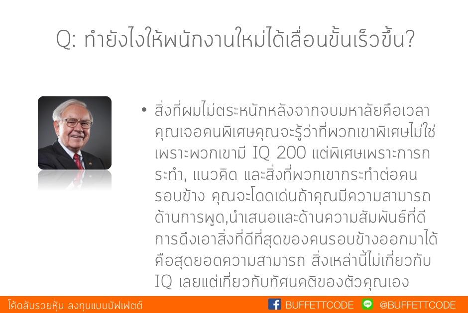 slide26-1