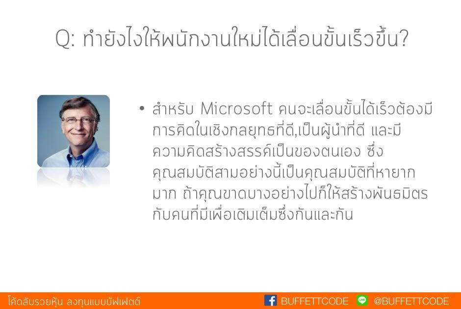 slide27-1