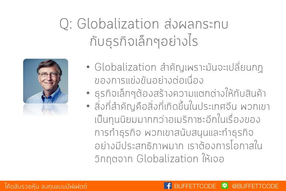 slide32-1