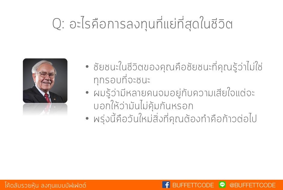 slide36-1