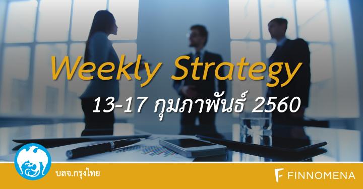 ktam-weekly-strategy-13-mar