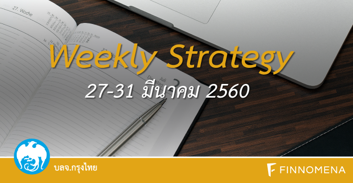 ktam-weekly-strategy-27-feb-2017-ktam