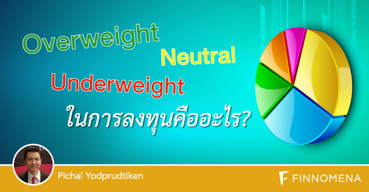 pichai-overweight-underweight-neutral