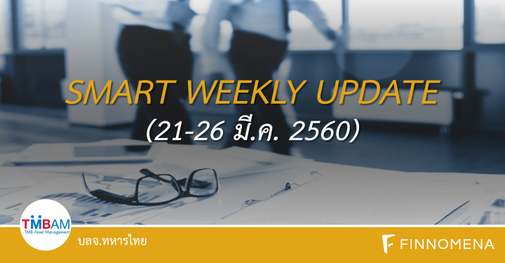 tmbam-weekly-21-mar